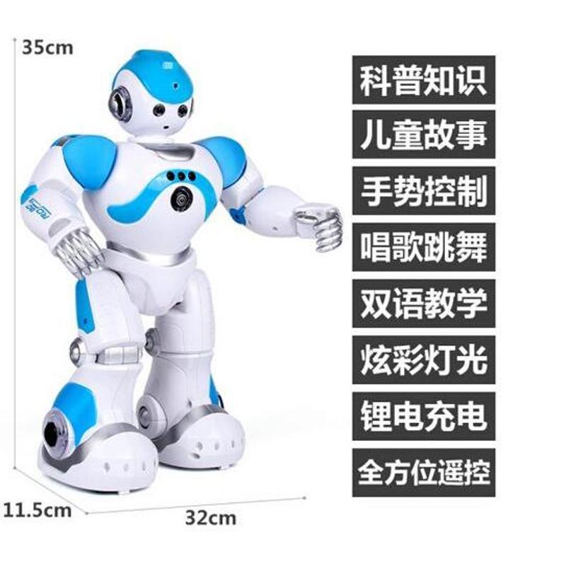 捣蛋鬼机械战警 会跳舞的机器人玩具智能遥控机器人可充电手势感应男孩