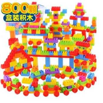 育儿宝积木儿童拼装拼插玩具男孩启蒙益智模型800颗积木【盒装】