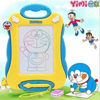 益米儿童画画板磁性写字板笔彩色小孩幼儿磁力宝宝涂鸦板1-3岁2玩具