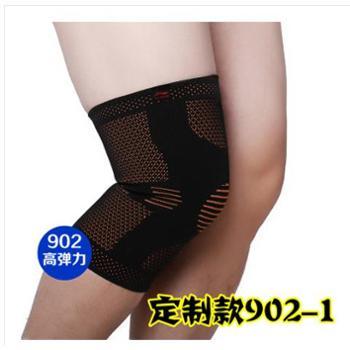 单个装李宁LINING针织保暖护具 羽毛球登山运动护膝902护膝