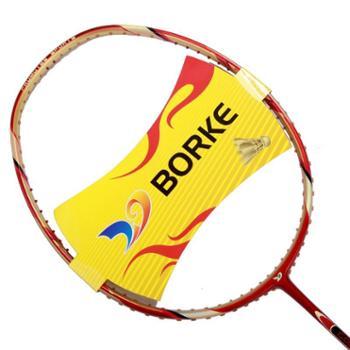 博锐克碳素羽毛球拍进攻型适合扣杀单拍送线手胶