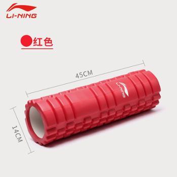 李宁(LI-NING)运动健身瑜伽柱