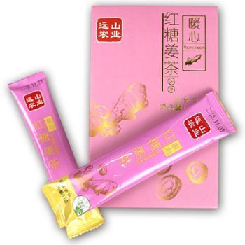远山农业红糖姜茶120gX4盒