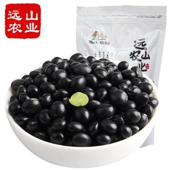 远山农业绿芯黑豆500g*1袋