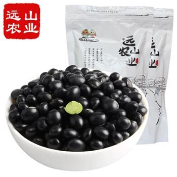 远山农业绿芯黑豆500g*2袋