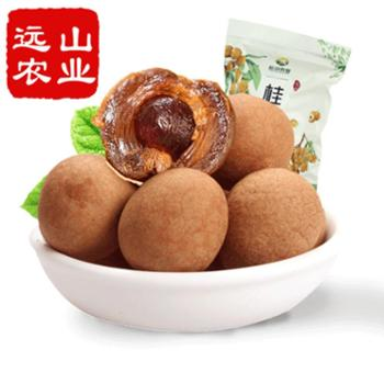 远山农业莆田4A带壳桂圆干500g*2袋