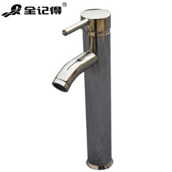 洗面盆水龙头 台盆龙头加高 台上盆龙头 柱盆冷热面盆龙头水龙头