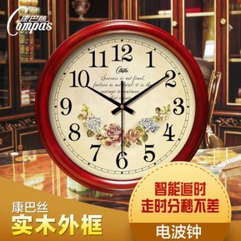 康巴丝14寸欧式挂钟客厅现代创意实木时钟彩绘钟面简约钟表田园静音电波钟