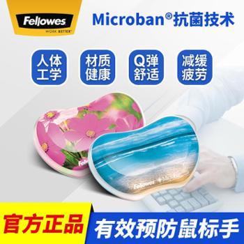 美国fellowes范罗士鼠标垫护腕鼠标腕垫鼠标手枕护腕垫硅胶腕托