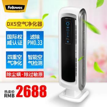 美国范罗士AeraMax空气净化器DX5高效除烟雾除尘螨除雾霾PM2.5