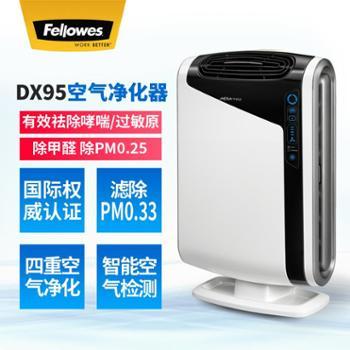 美国范罗士AeraMaxDX95空气净化器除雾霾除甲醛PM2.5除尘螨烟雾粉尘