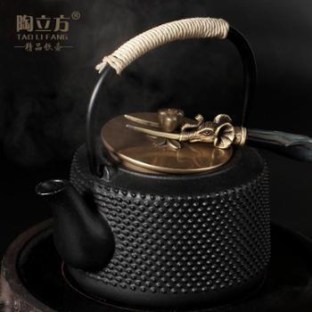 陶立方 氧化工艺无涂层煮水铁茶壶手工日本铸铁泡茶壶老铁壶 TF-5386 容量约600ml