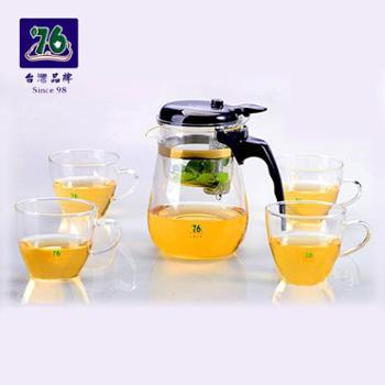 76台湾76按压式茶壶加厚耐高温玻璃杯飘逸杯带过滤网自动泡茶煮茶器