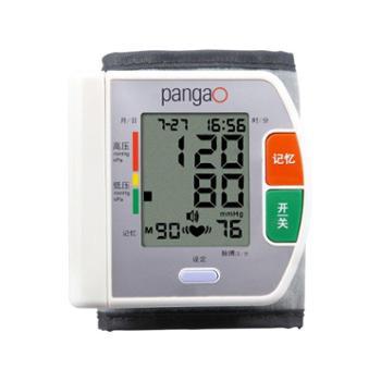 攀高(PANGAO)智能手腕式电子血压计PG-800A5白色