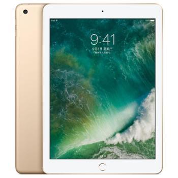 苹果(Apple) iPad 9.7英寸平板电脑
