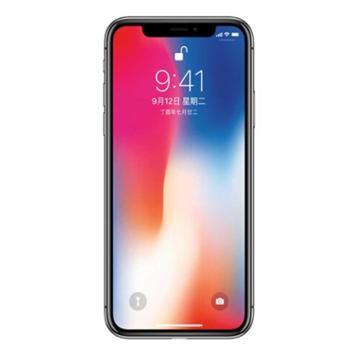 苹果Apple iPhone X (A1865) 移动联通电信4G手机 +60天屏碎保(原厂维修)