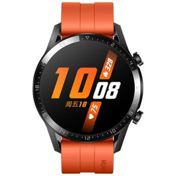 华为WATCHGT2(46mm)智能手表