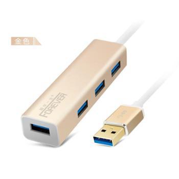 O2O线下扫码购物商品-线上购买不予发货-USB 1转4 集线器 3.0 高速