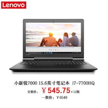 联想Lenovo 小新锐7000 15.6英寸笔记本(i7-7700HQ/8GB/1T+128G SSD/ 2GB独显/Win10H)