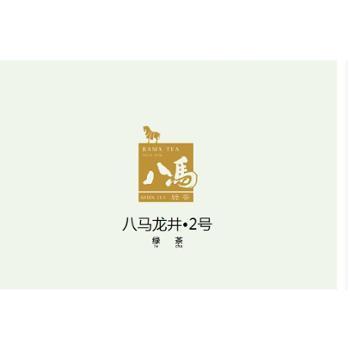 八马茶业 龙井绿茶 浙江龙井 2019新茶 龙井2号250g