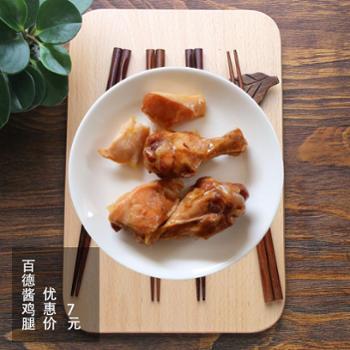 百德清真食品酱鸡腿100g高海拔散养鸡