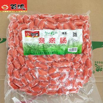 百德清真牦牛肉亲亲肠2.5kg