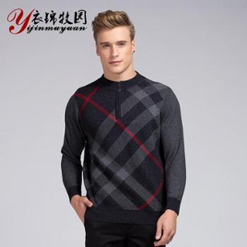 衣锦牧园新款男装加厚毛衣商务休闲半高拉链羊绒衫男毛衣