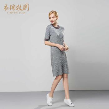 新款纯色羊绒裙女修身休闲圆领短袖中长款毛衣裙包臀打底针织衫加厚款