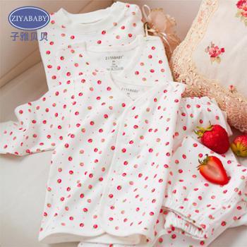 婴儿内衣纯棉套装新生儿内衣子雅贝贝草莓宝宝衣服内衣秋 草莓经典 舒适享不尽