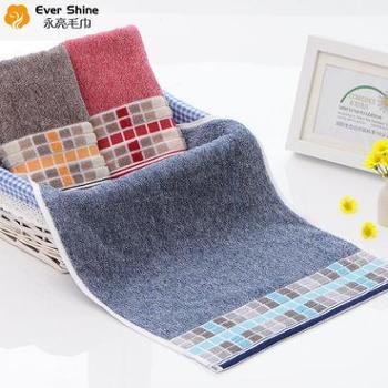 [龙支付]永亮维多利亚毛巾纯棉3条装4226-1x3
