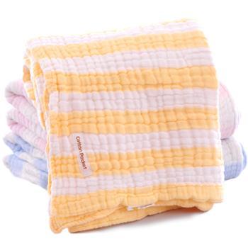 棉小兜8层纱布婴儿纯棉浴巾新生儿加厚毛巾被宝宝盖毯