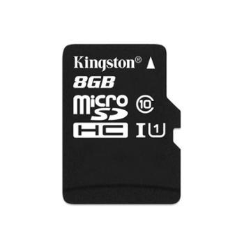 金士顿8GTF卡C10高速内存卡 micro SD手机储存卡class10 TF8G正品