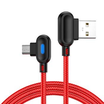 【机械战警】双弯头手游带灯苹果数据线安卓数据线type-c数据线手机充电线