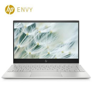 【惠普/HP】惠普ENVY13 13.3英寸13-aq1013TX 超轻薄笔记本电脑 十代CPU