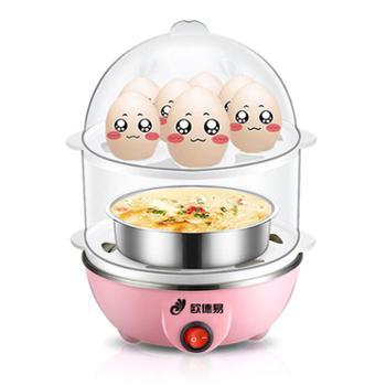 【欧德易】家用双层蒸蛋器迷你自动断电煮鸡蛋器蒸蛋器