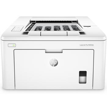 惠普(HP)LaserJetProM203dnA4黑白激光打印机自动双面打印机