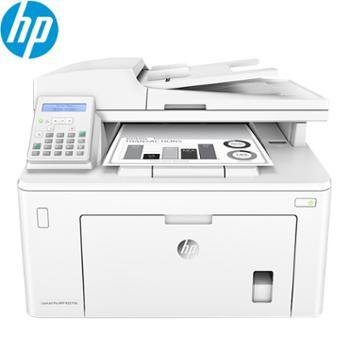 惠普(HP)MFPM227fdn激光多功能打印机