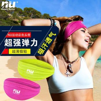 台湾nu运动头带跑步止汗发带头巾网球女护头箍吸汗带健身篮球男潮