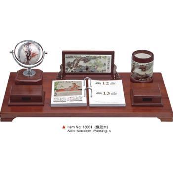 芳和高档实木办公台历质配笔筒地球仪橡胶木001台历