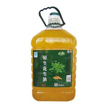 山歌原生花生油4.5L 去除花生米红衣 70℃低温冷榨