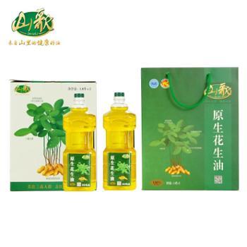 山歌有机去红衣原生花生油1.8L*2礼盒 绿色纯物理压榨花生油 非转基因