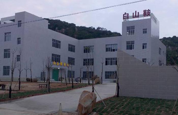白山鞍食品(漳州)有限公司简介