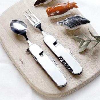 依铂雷司不锈钢多功能小刀T63004