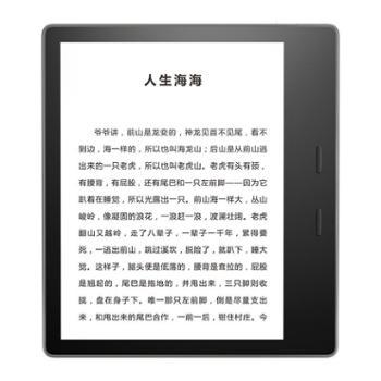 kindleoasis电子书阅读器3代(至尊版)32G灰色