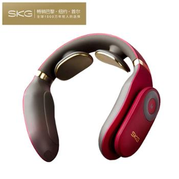 SKG颈椎按摩器经络电脉冲针灸护颈仪4098(尊贵款)
