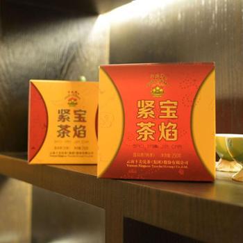 云南 茶叶 下关沱茶 普洱茶 熟茶 2014年 宝焰紧茶 250g/盒