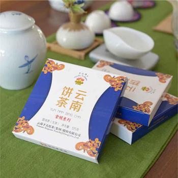 云南 茶叶 下关沱茶 普洱生茶 14年125g云南饼茶·金榜