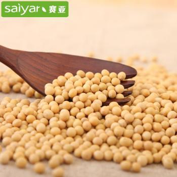 赛银豆浆黄豆450gX2袋 农家大豆东北豆子 打豆浆专用原料 五谷杂粮粗粮