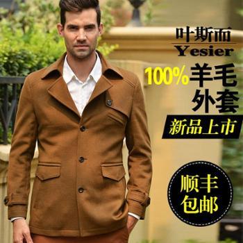 羊绒大衣穿秋装男款100%纯羊毛外套上衣单装叶斯而翻领中长款带兜商务休闲时尚
