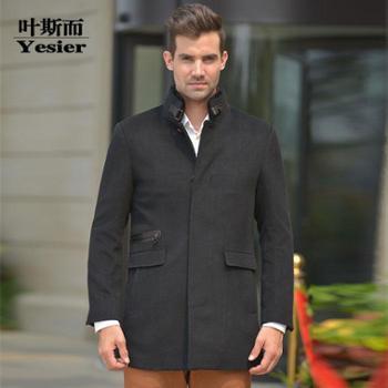 叶斯而羊绒大衣立领进口水貂领上衣外套单衣春秋装中长款7219